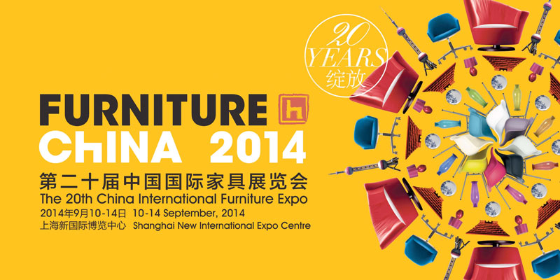 Find Us In China International Furniture Expo
