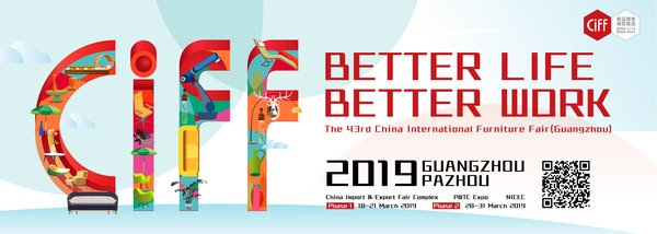 Find Us In 43rd China International Furniture Fair (CiFF)